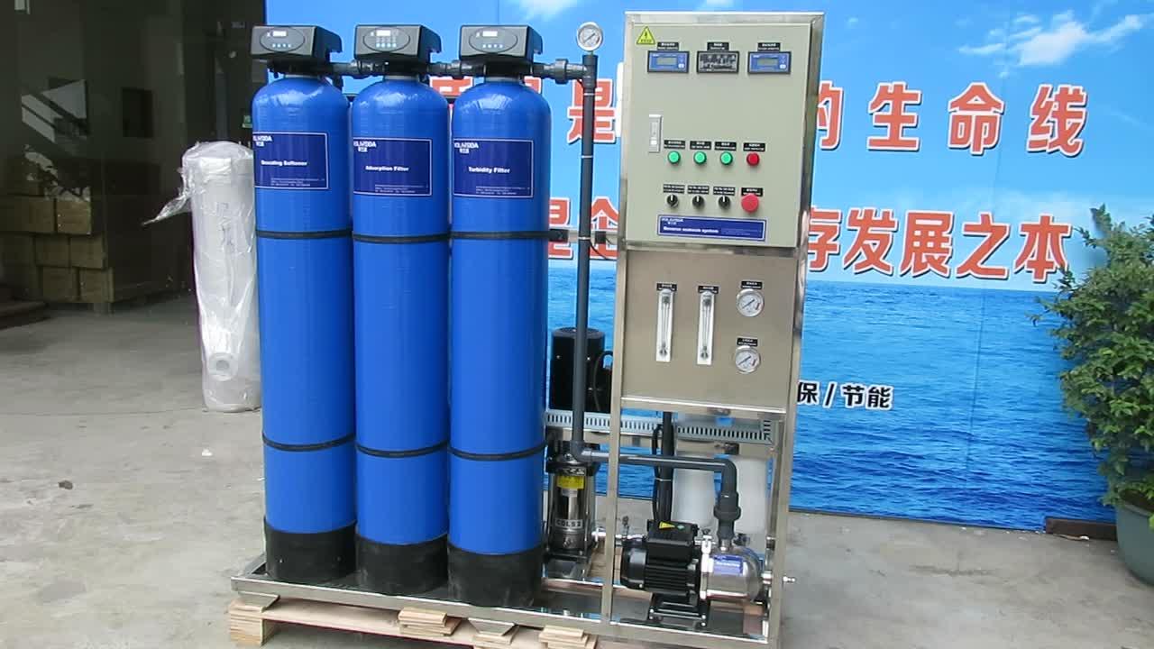 SS FRP mini minerale impianto di trattamento acqua ad osmosi inversa filtro prezzo del sistema