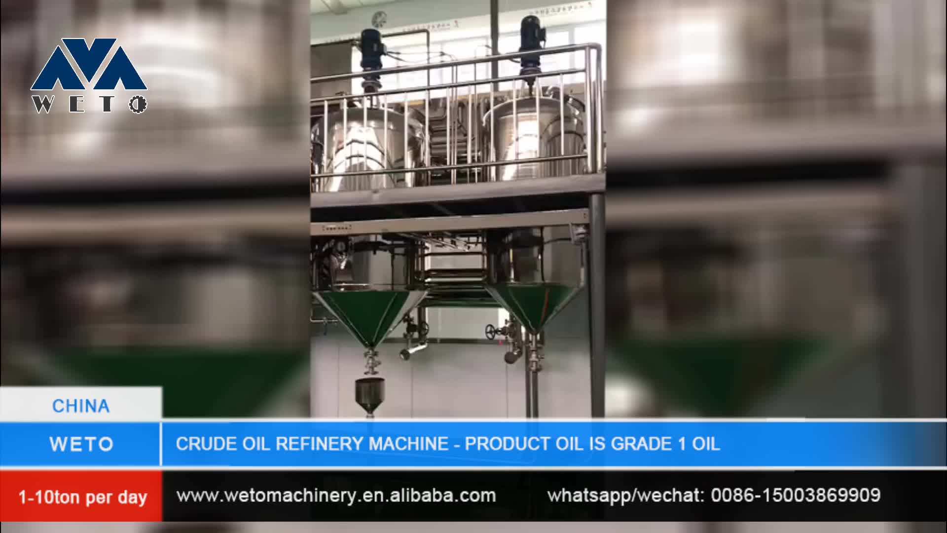 olive oil refinery machine for cooking oil made in china