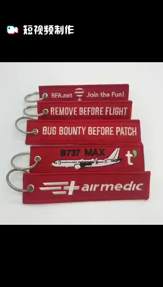 Promotional item custom double sides logo embroidery key chain, embroidered jet tag for office hotel