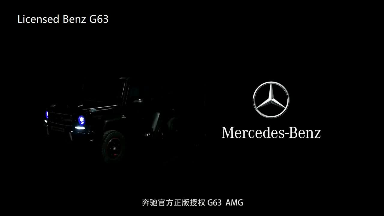 12 Volt Battery Powred Mercedes Benz Ride on Toy Car with Remote Controlled Big Car