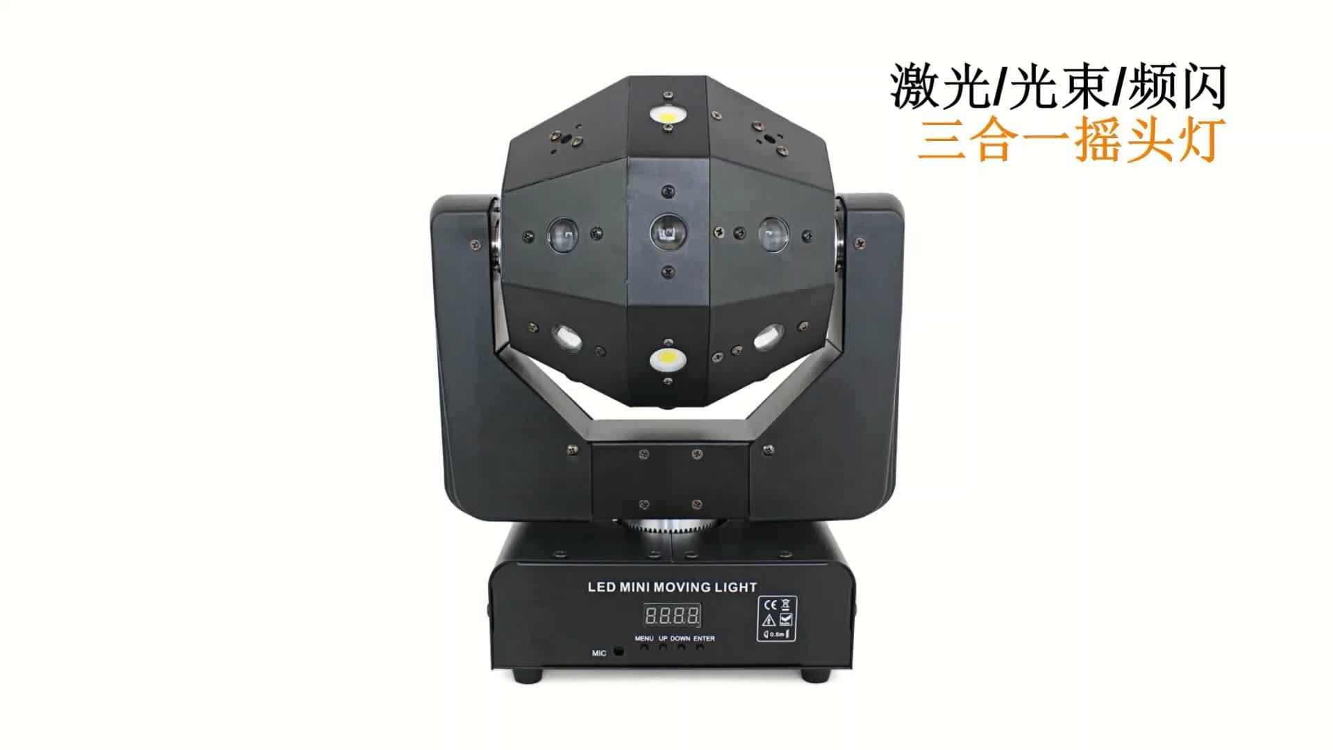 Bergerak kepala Balok Saku Lnno lihjt Baru Laser Strobe 3in1 RGBW LED untuk DJ Lighting Disco tahap Cahaya