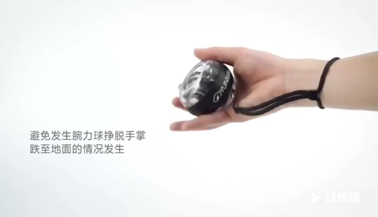 2018 Nieuwe Xiaomi Yunmai Pols Trainer Arm Strengthener Power Essentiële Gyroscopische Pols en Onderarm Exerciser Ball