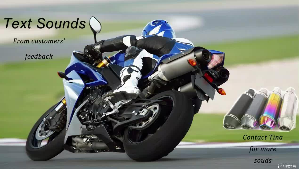 125cc รถจักรยานยนต์จักรยาน silencer รถจักรยานยนต์ผลิตภัณฑ์