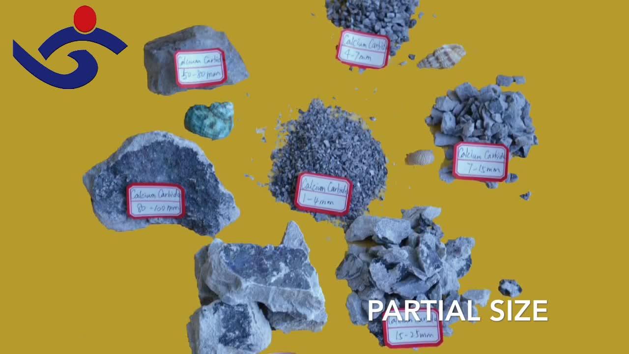 カルシウム超硬植物カルシウムカ...