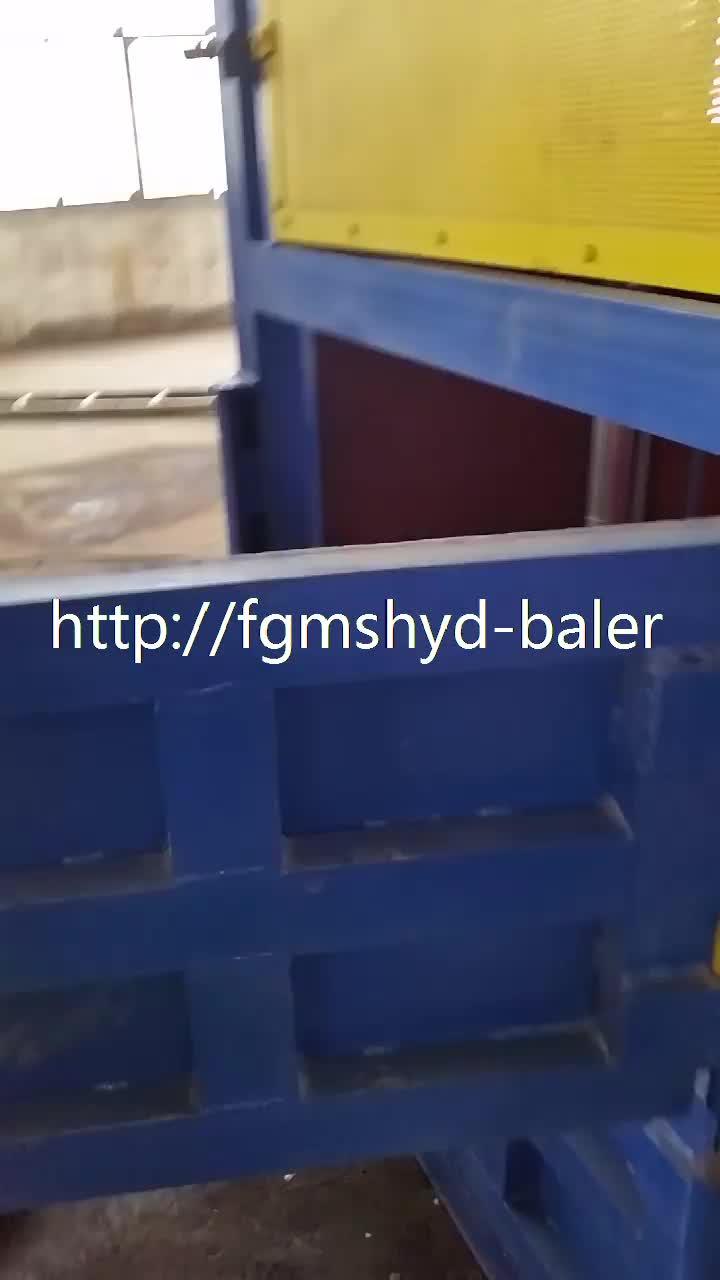 बिक्री के लिए कस्टम हाइड्रोलिक मिनी पुआल घास बेलर