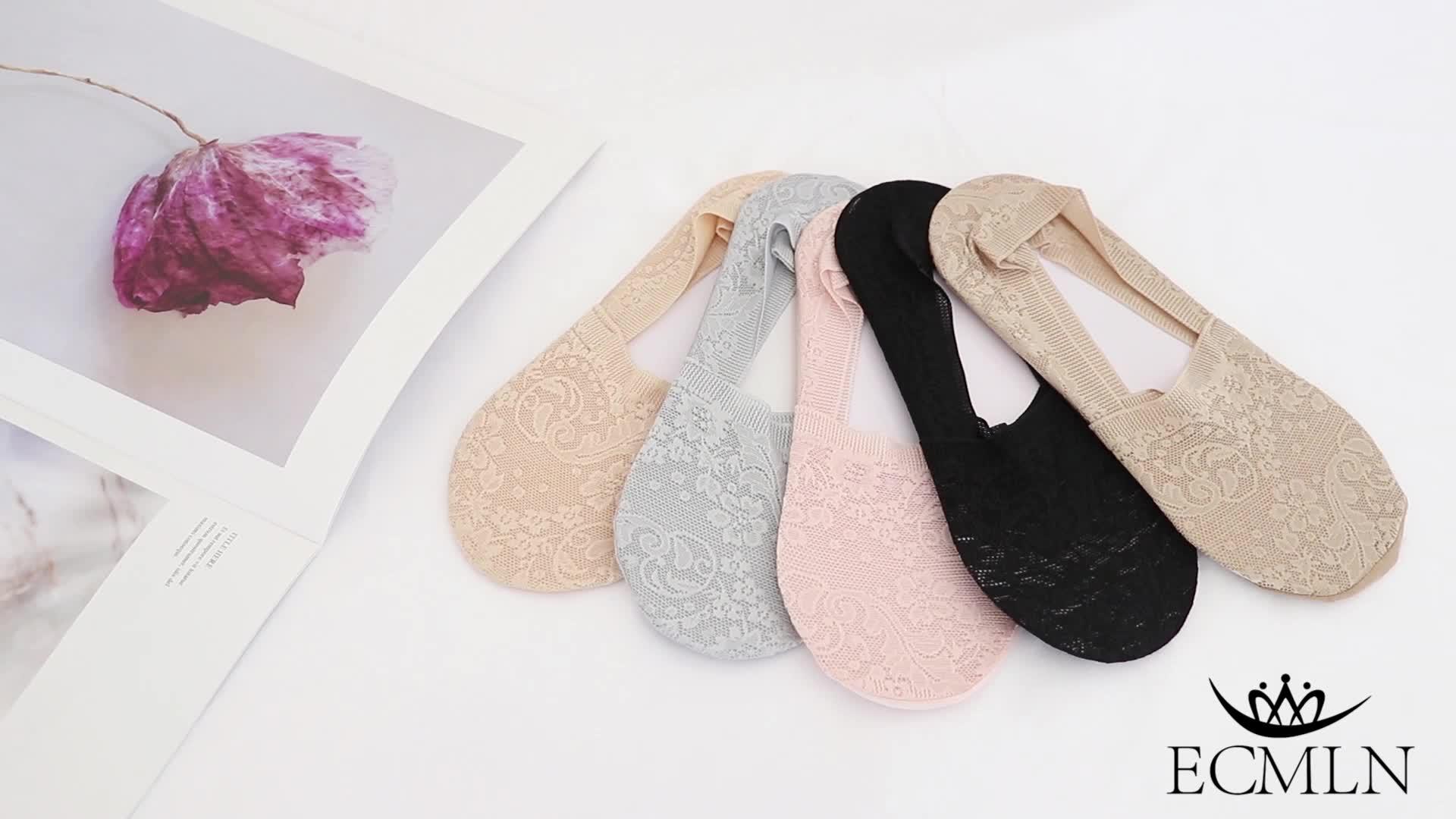 Fashion Women Girls Summer Style Lace Flower Short Sock Antiskid Invisible Ankle Socks 2020 socks