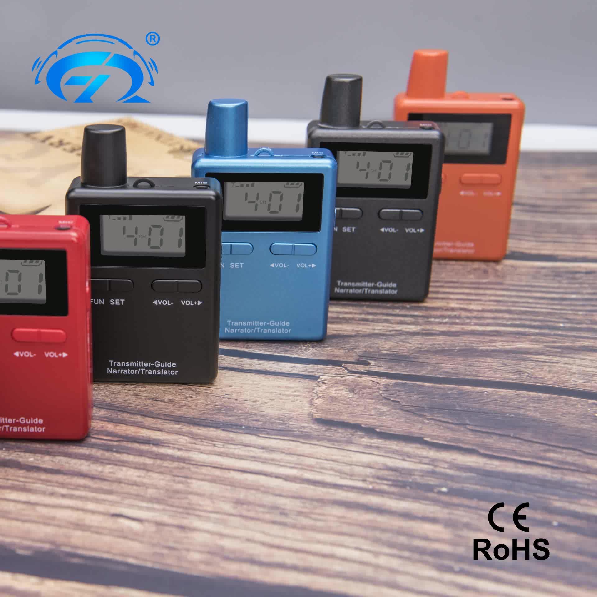 1 Transmitter + 1 Receiver One Set 2.4G Digital Portable Audio Guide System