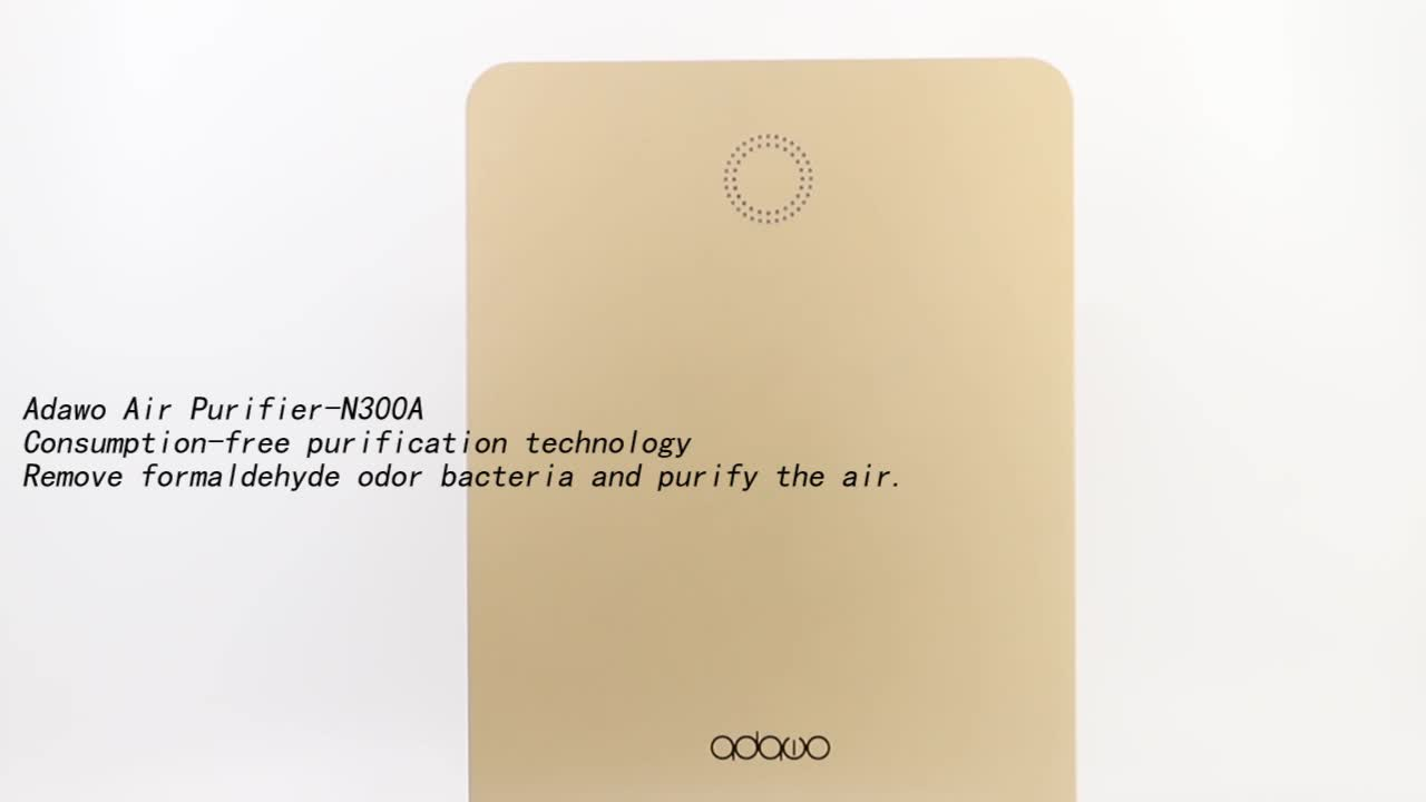 AP-N300A Mi 8 Stage Ionic Electrostatic High Voltage Home Air Purifier 2 For Restaurant Clinic