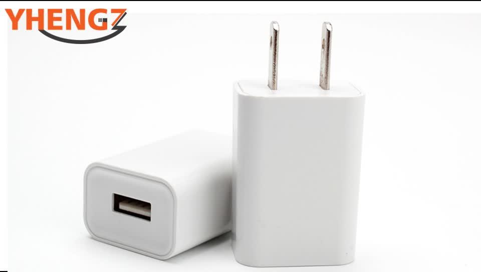 Weiß 5 V 1A handy zubehör android IOS USB ladegerät US EU für digitale produkte
