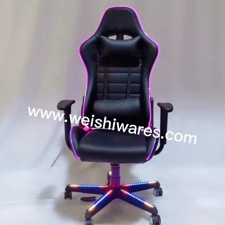 WSD1004 RGB LED 새로운 도착 핫 세일 즐거운 게임 의자 shinning RGB LED 레이싱 의자 컴퓨터 fashional 사용자 경주 의자