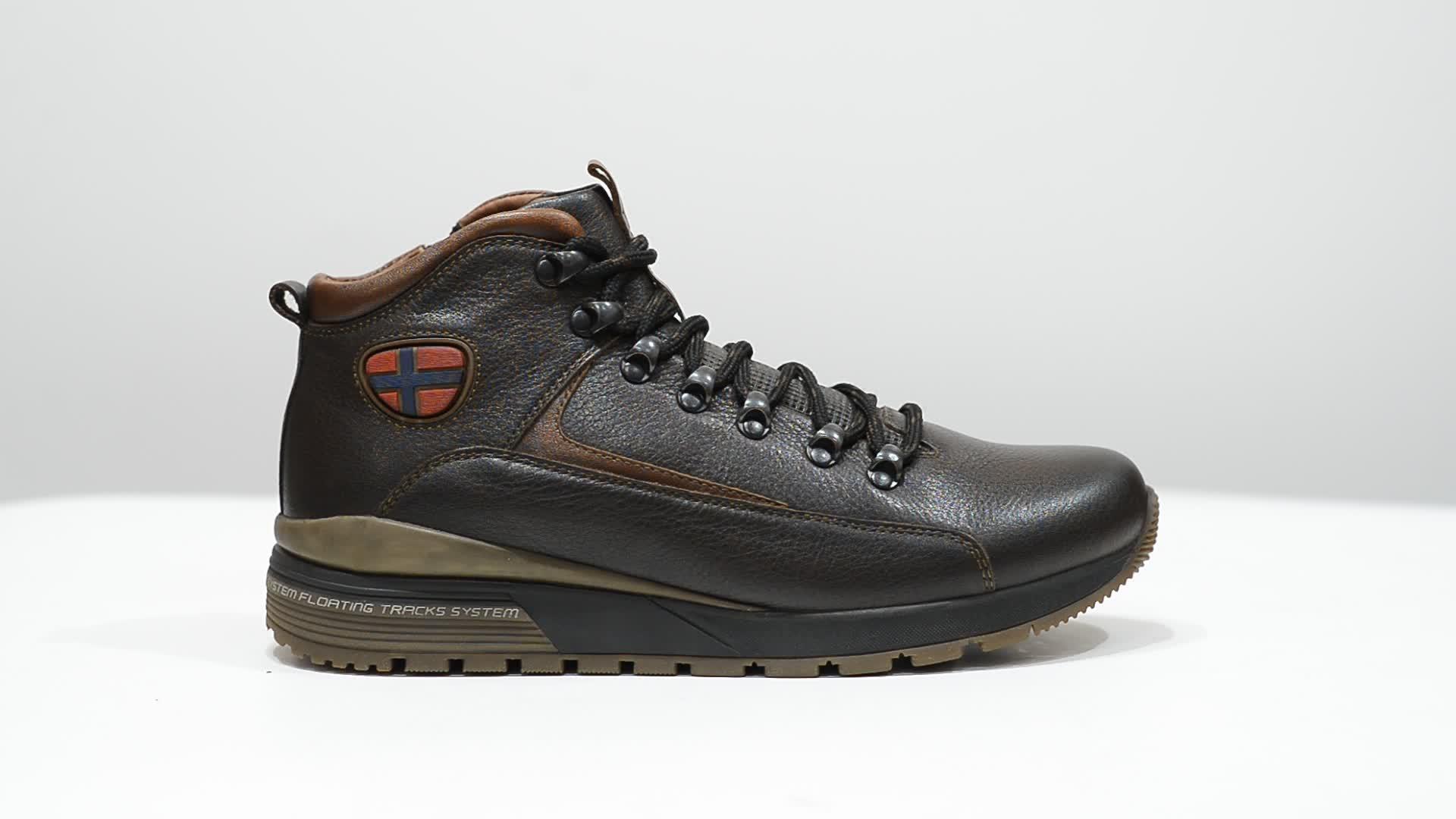Men's winter shoes M775 kp