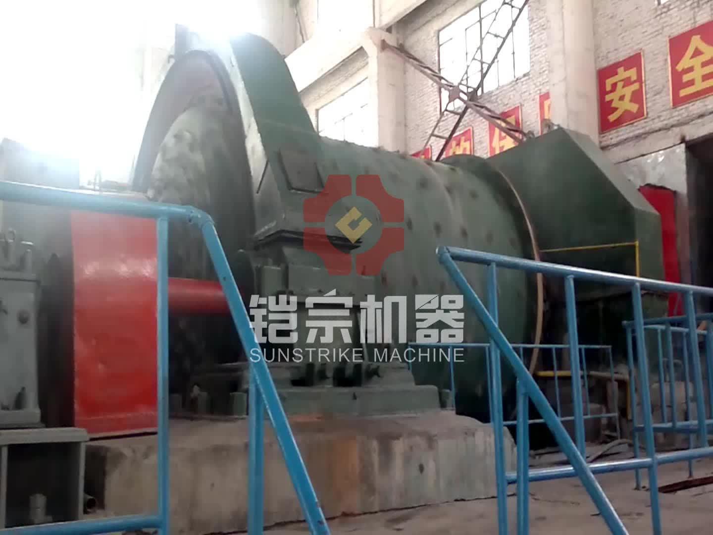 China Hersteller Silica Metall Kugelmühle Maschine Kugelmühle Preise