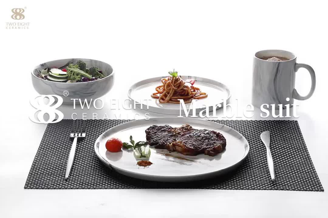 Wholesale Cheap OEM Hotel Restaurant Fine Porcelain Banquet Hall Set Tableware