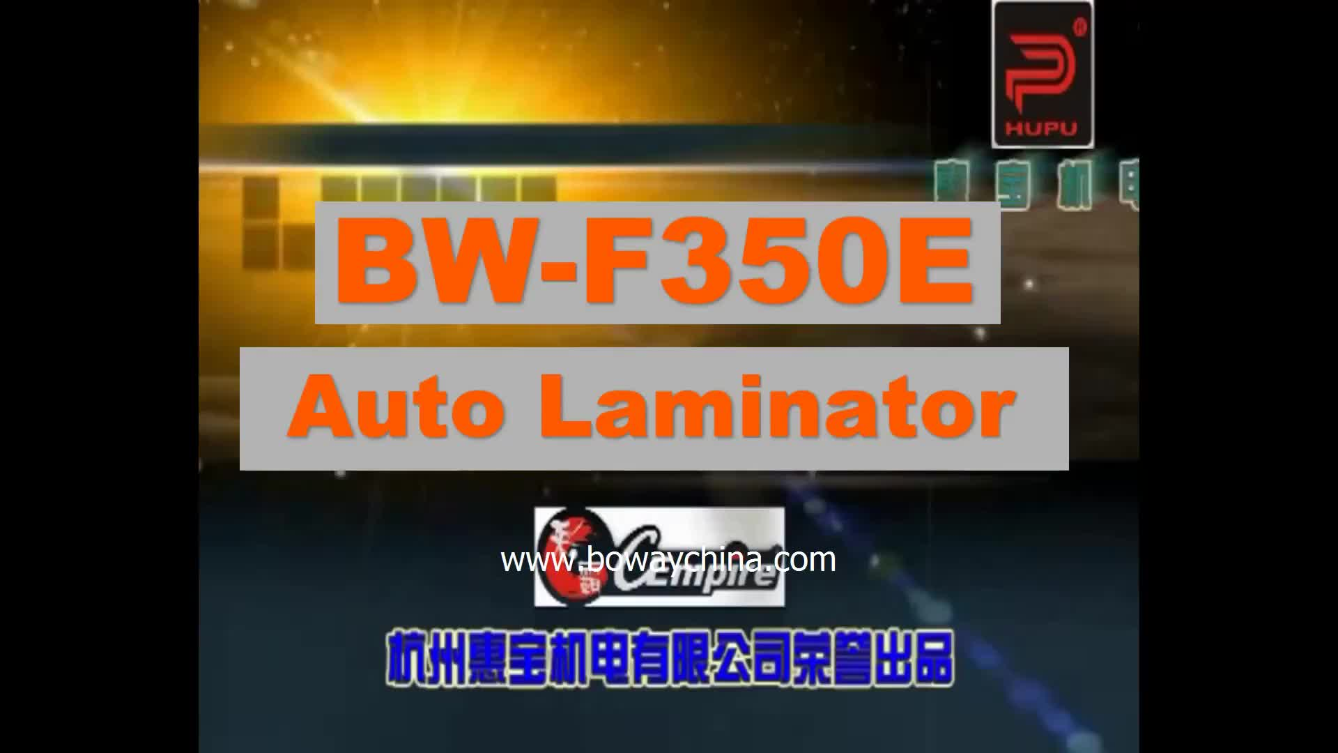 A3 A4 A5 board paper Auto feed Hand Operating Film slitting LCD screen laminator