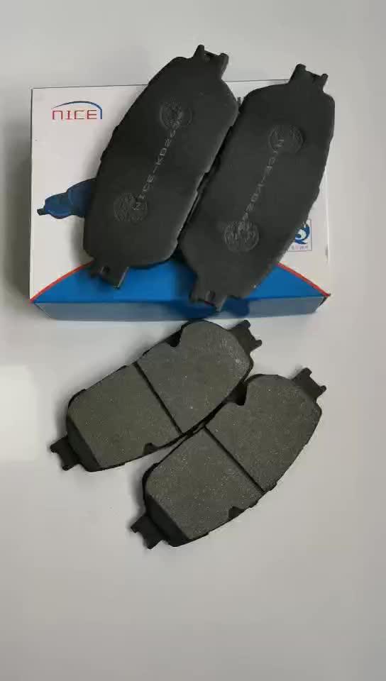semi-metallic brake pad for 04465-33270/D906/KD2639