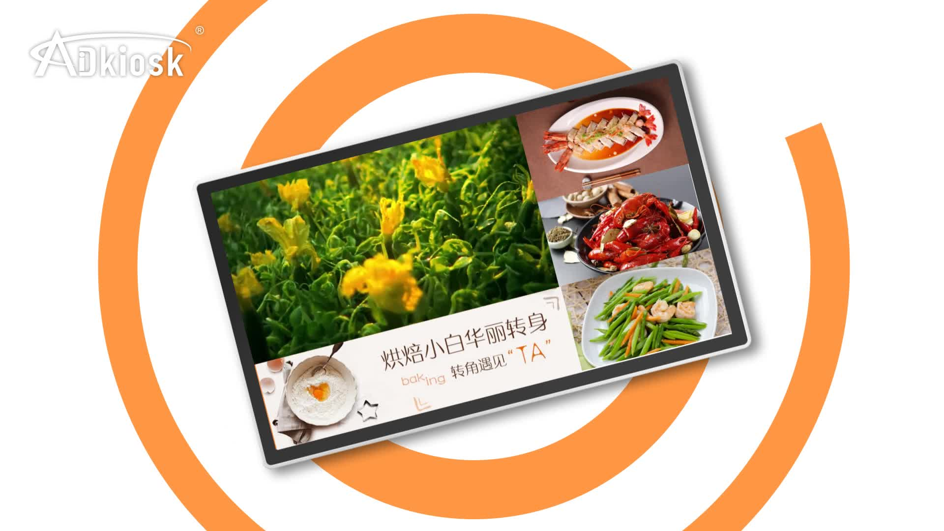 43inch wall mount lcd advertisement digital display monitor android network wifi 3g/4g advertising media player