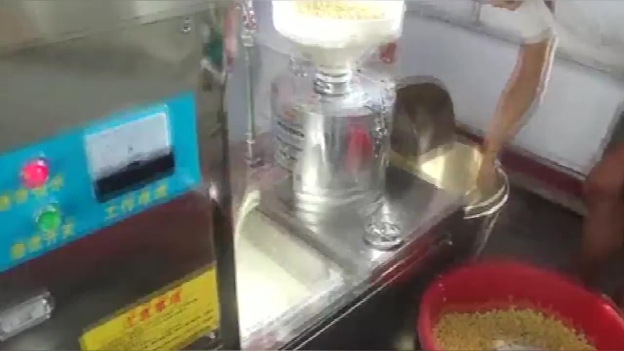 מכירה לוהטת מסחרי סויה חלב טופו קבלת