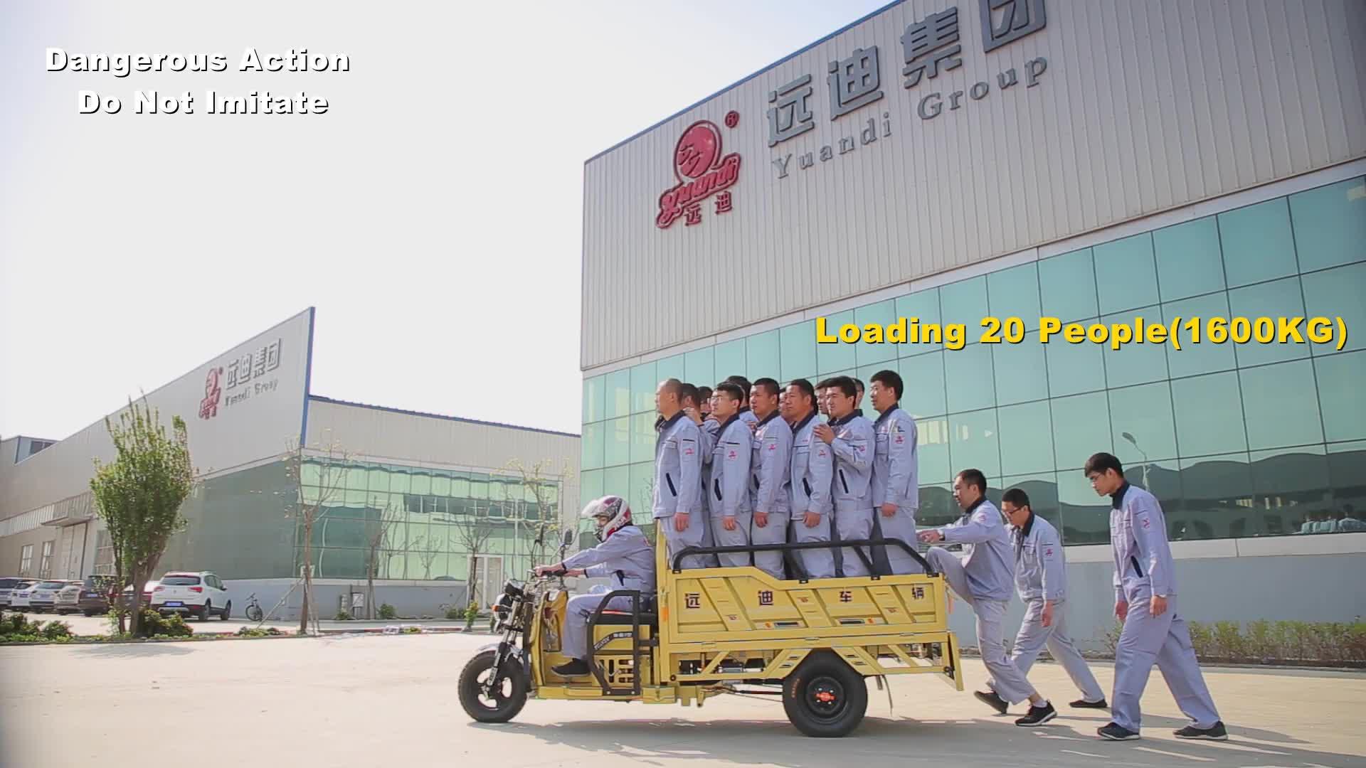 China Lieferant Drei Rad Motorrad für Fracht Trancsportation