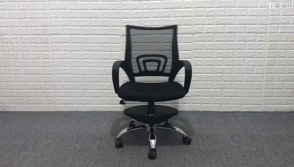 Mid-back task computer chair with star chrome base