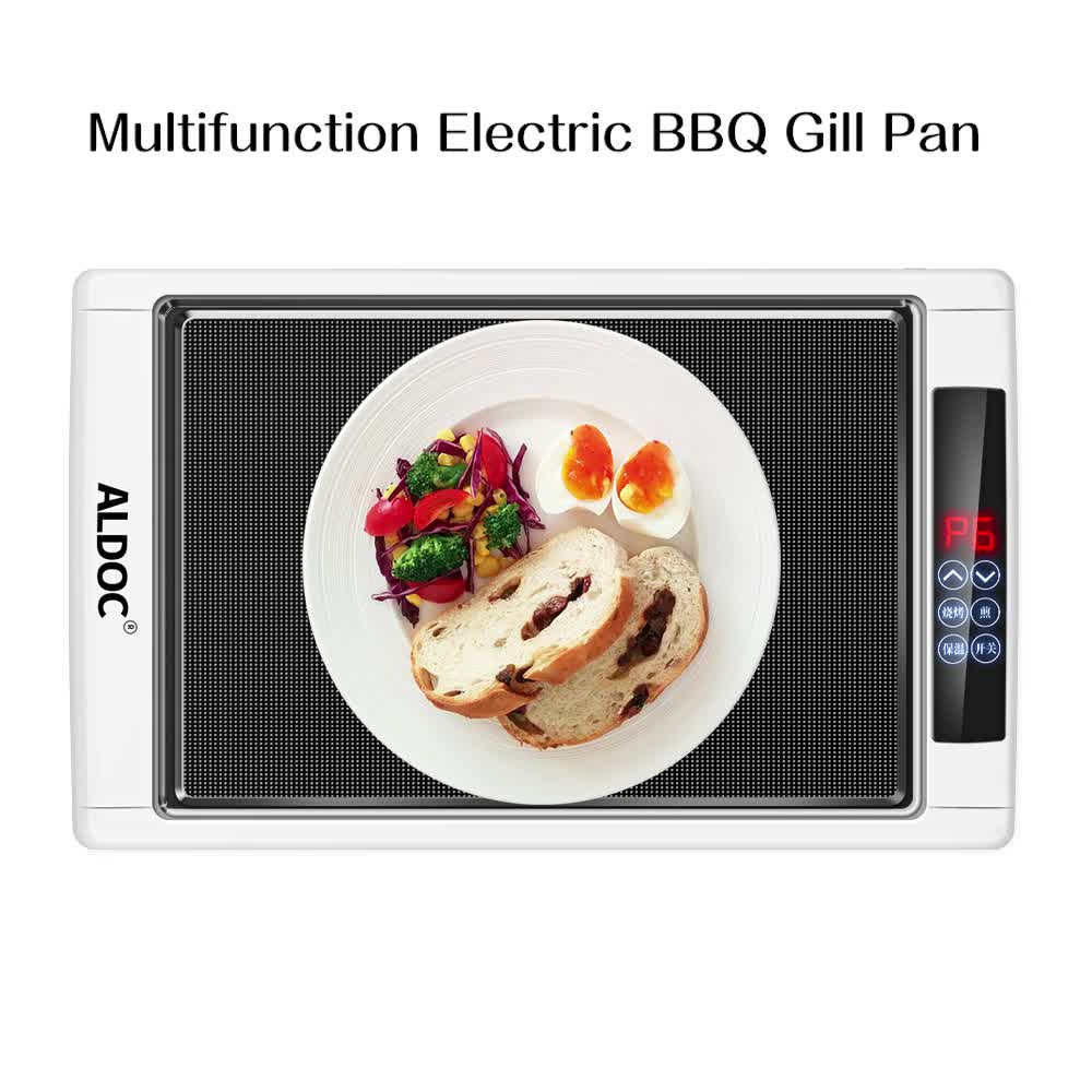 Automatic Rotating  Electric BBQ Grill With Thermostat And portable rotisserie grill