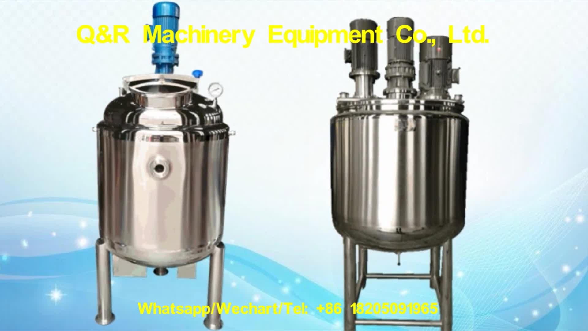 二重ジャケット蒸気加熱シロップミキサー機器、シロップ混合タンク