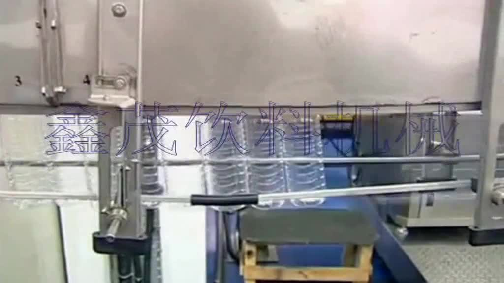 automatic liquid filling and capping machine ,water bottling plant sales, automatic packing machine