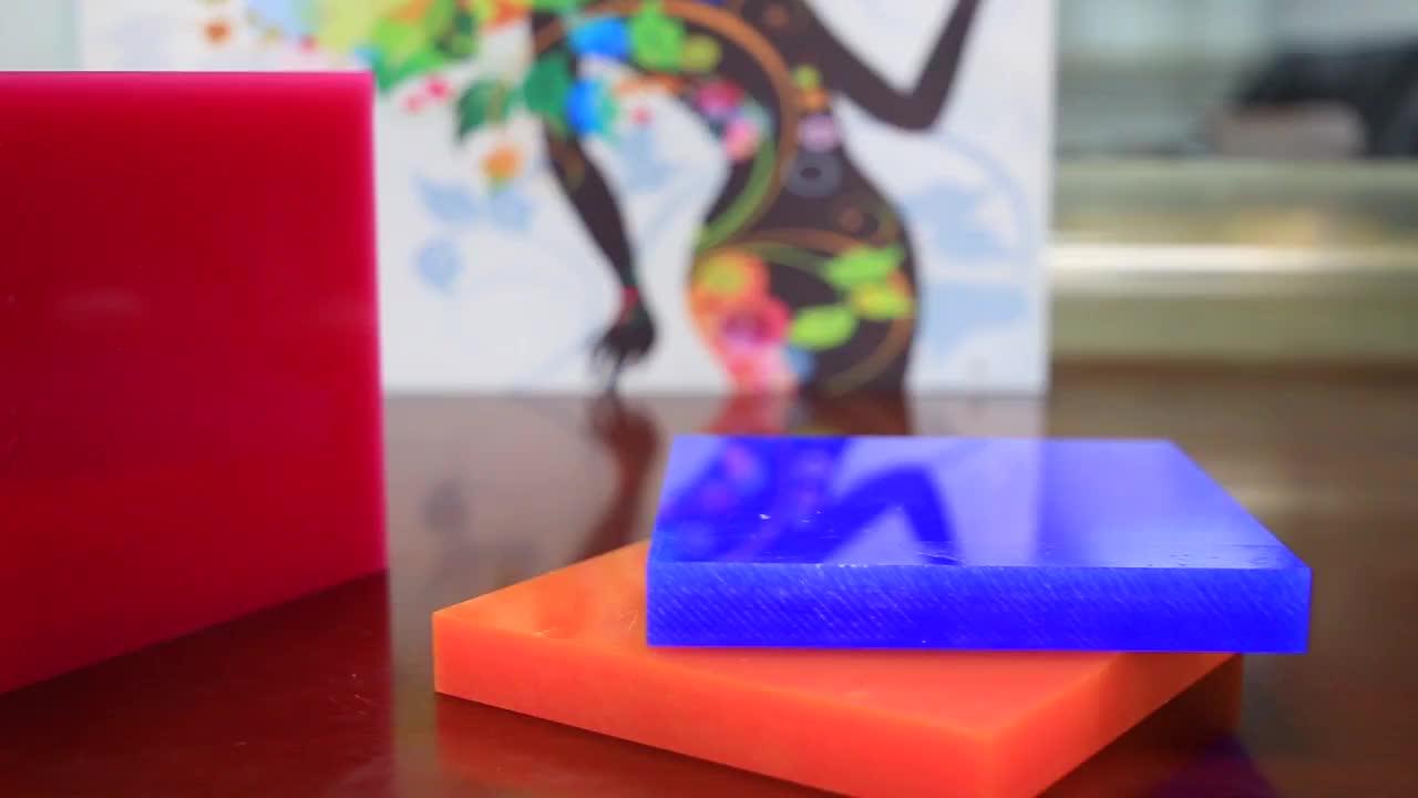 아크릴/PMMA 플렉시 유리 시트 투명 컬러