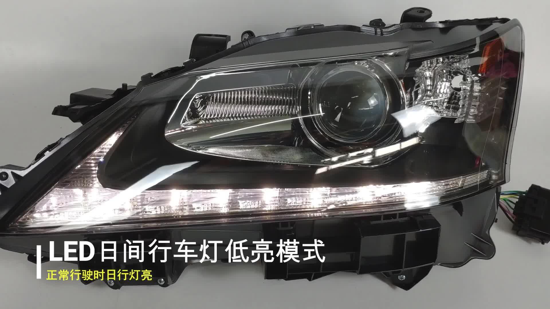 مصباح رأس السيارة مع مصباح إشارة الانعطاف الديناميكي المتدفقة لسيارة لكزس GS 2012-2015
