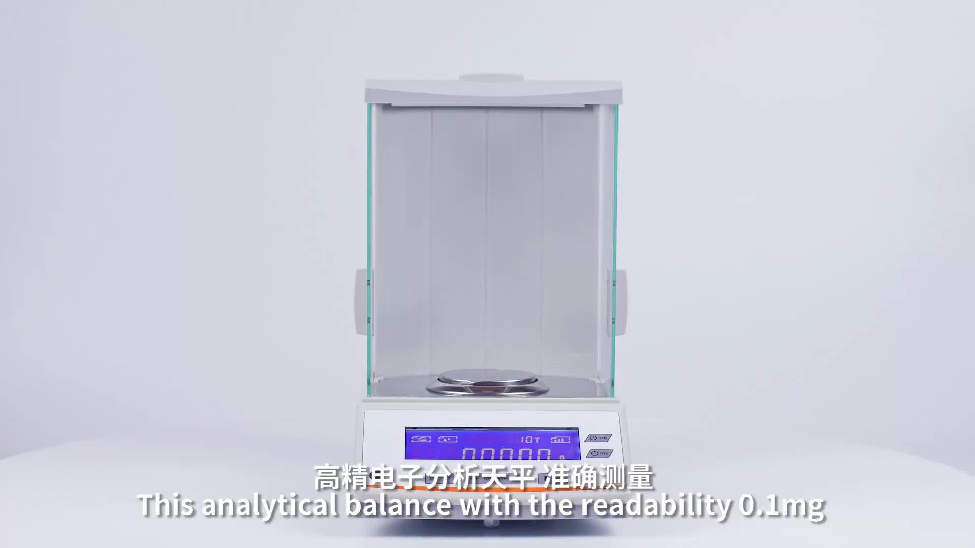 ميزان تحليلي رقمي للمختبرات الطبية 100 جم و 0.0001 جم و 0.1 جم