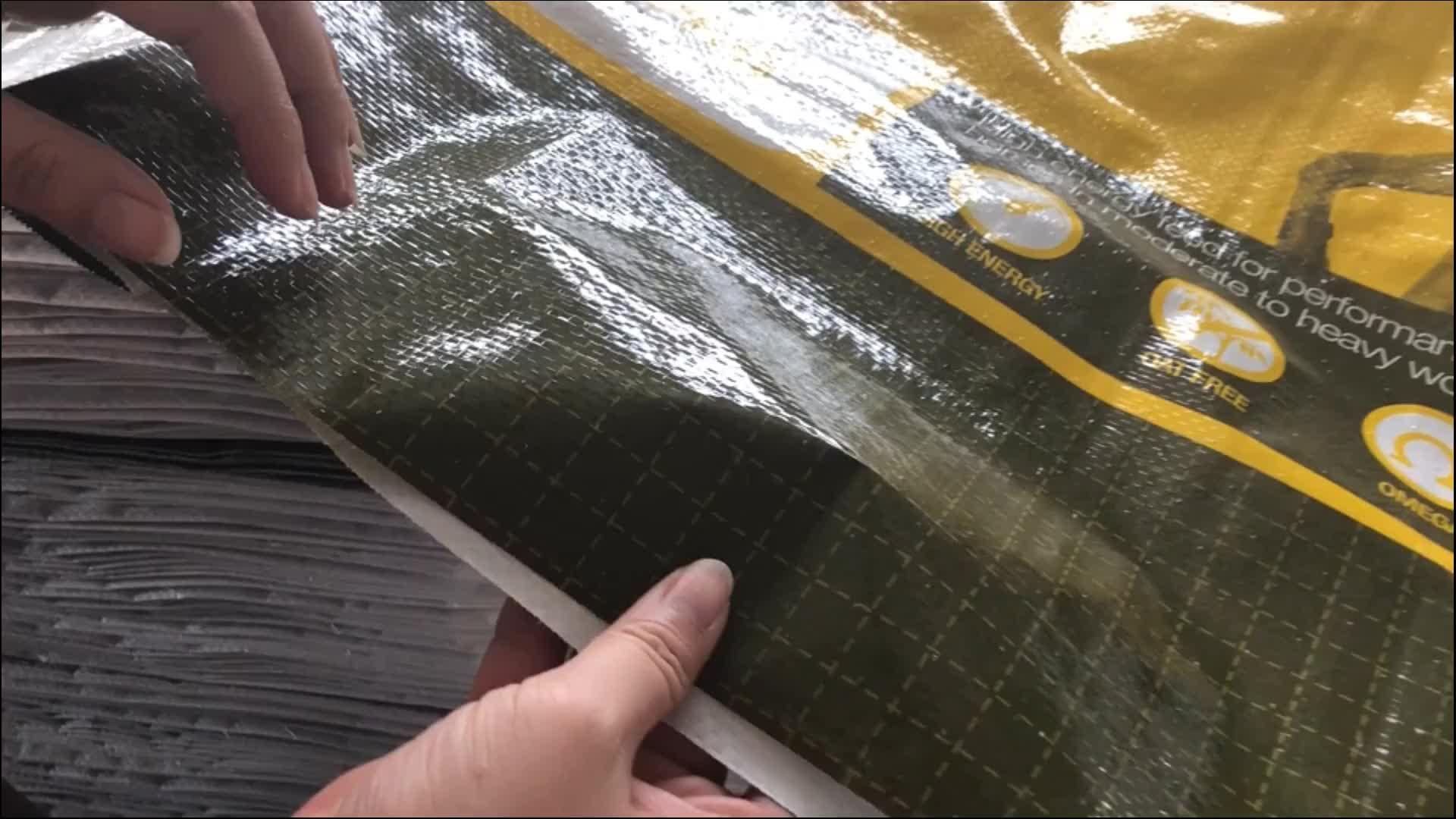 गर्म बिक्री प्लास्टिक बुना बैग लेपित बुना polypropylene बैग पीपी बैग 25 kg नई