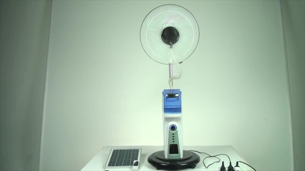 충전식 전기 공기 냉각 안개 팬 스프레이