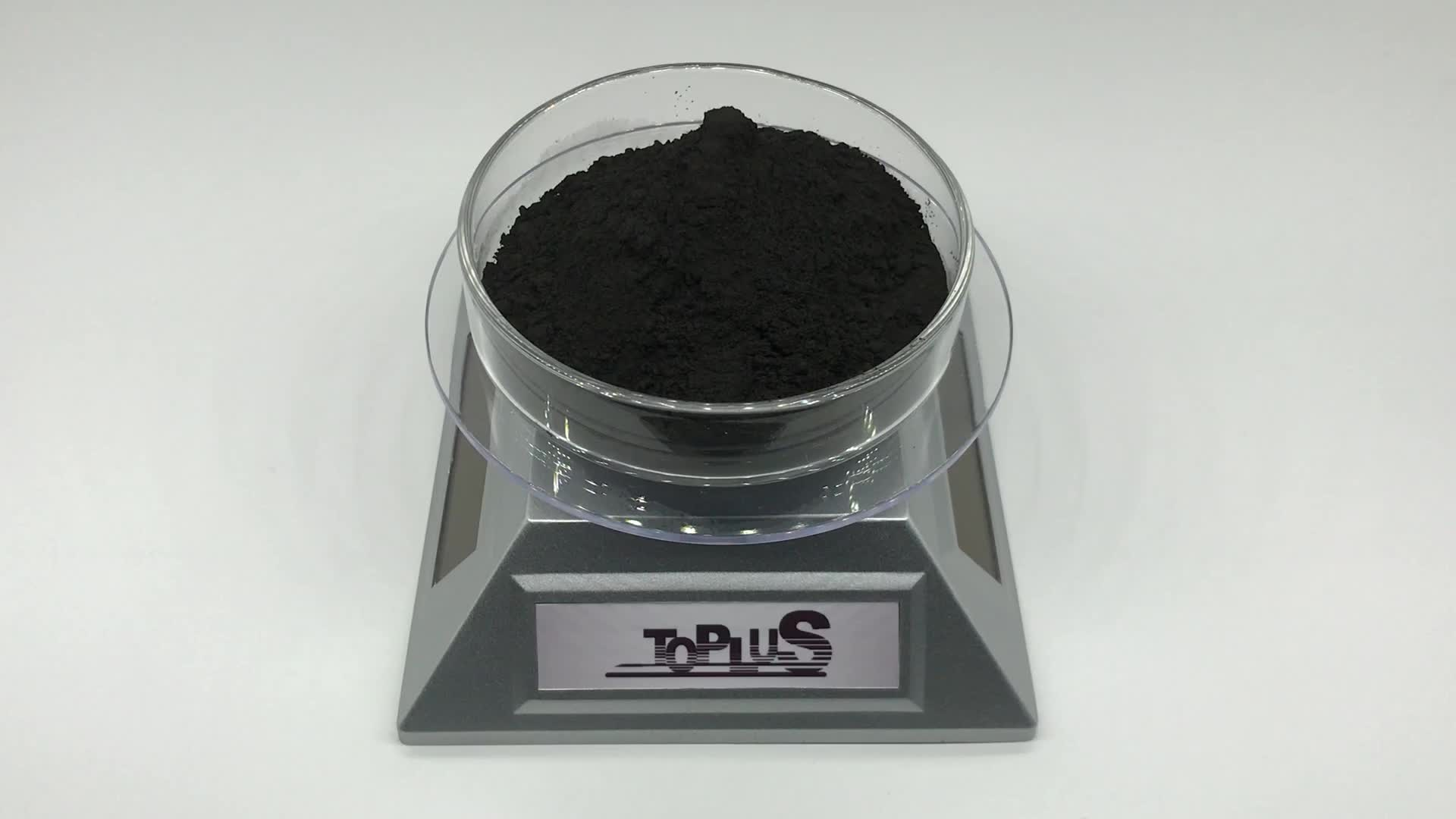 Nickelous Oxide for glass