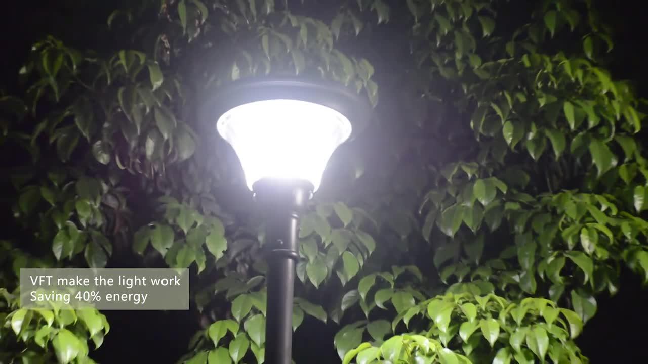 Outdoor High Lumen Integrated Motion Sensor Led Street Garden Solar Lights