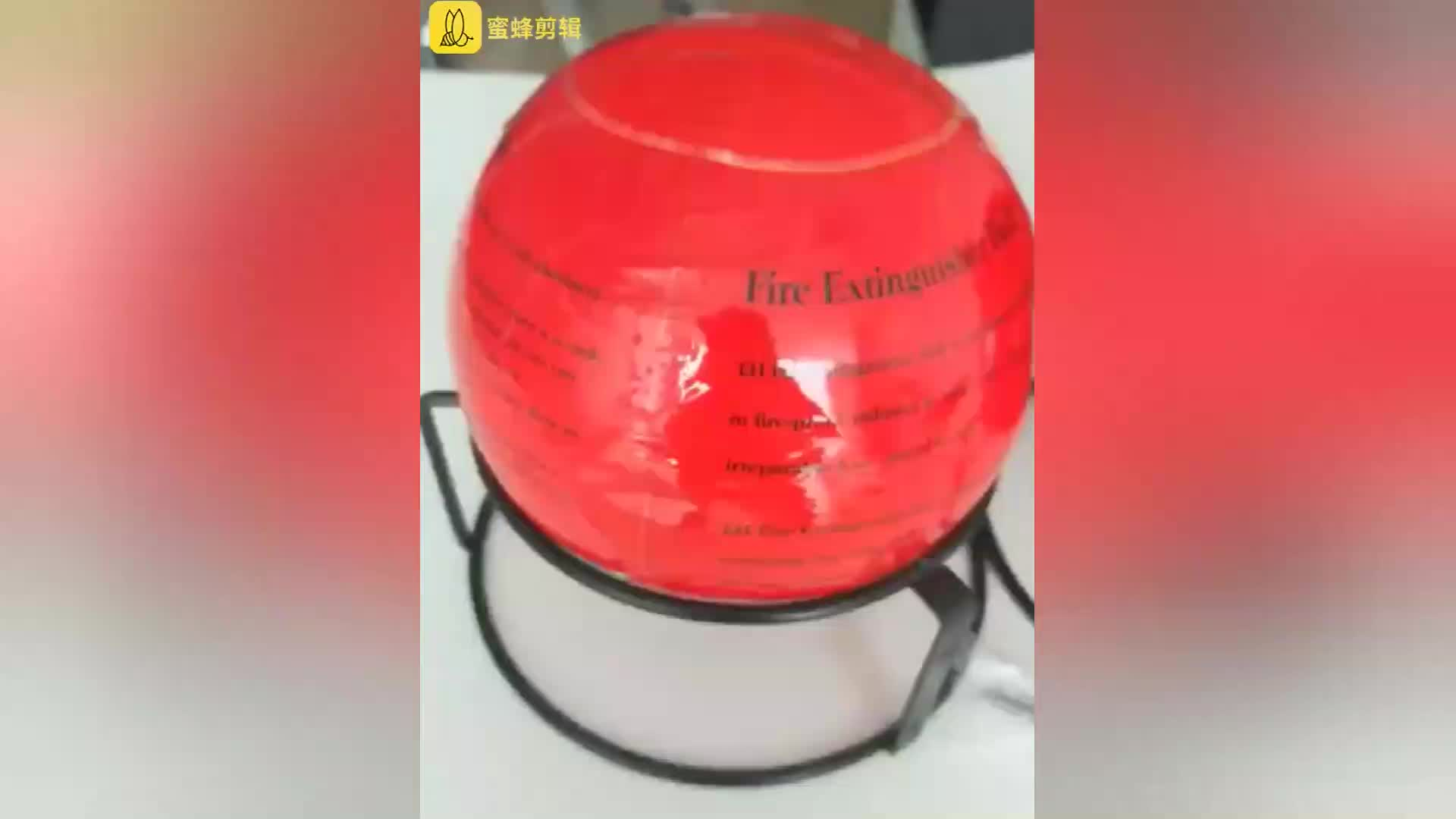 1.3kg light fire ball for put out fire