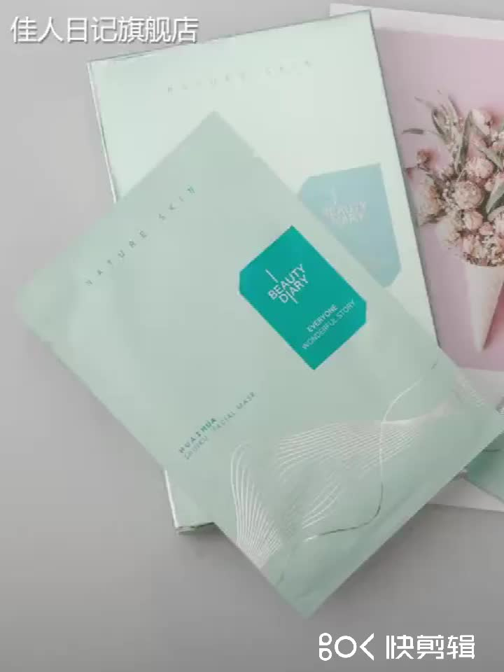 Ready to ship factory direct supply wholesale hydrating moisturizing tencel facial mask