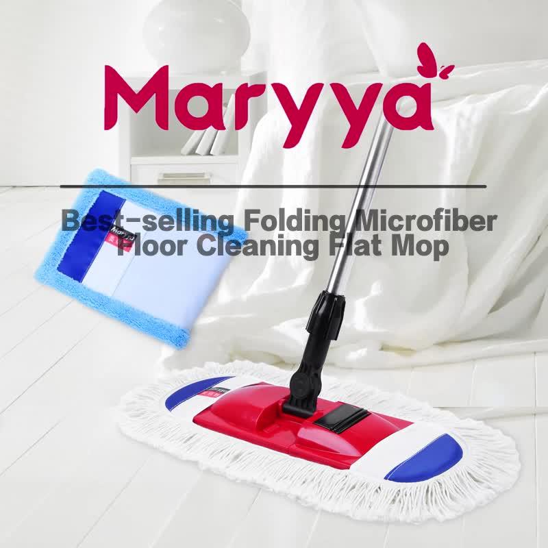 Maryya 라이트 클래식 바닥 청소 바닥 마이크로 화이버 플랫