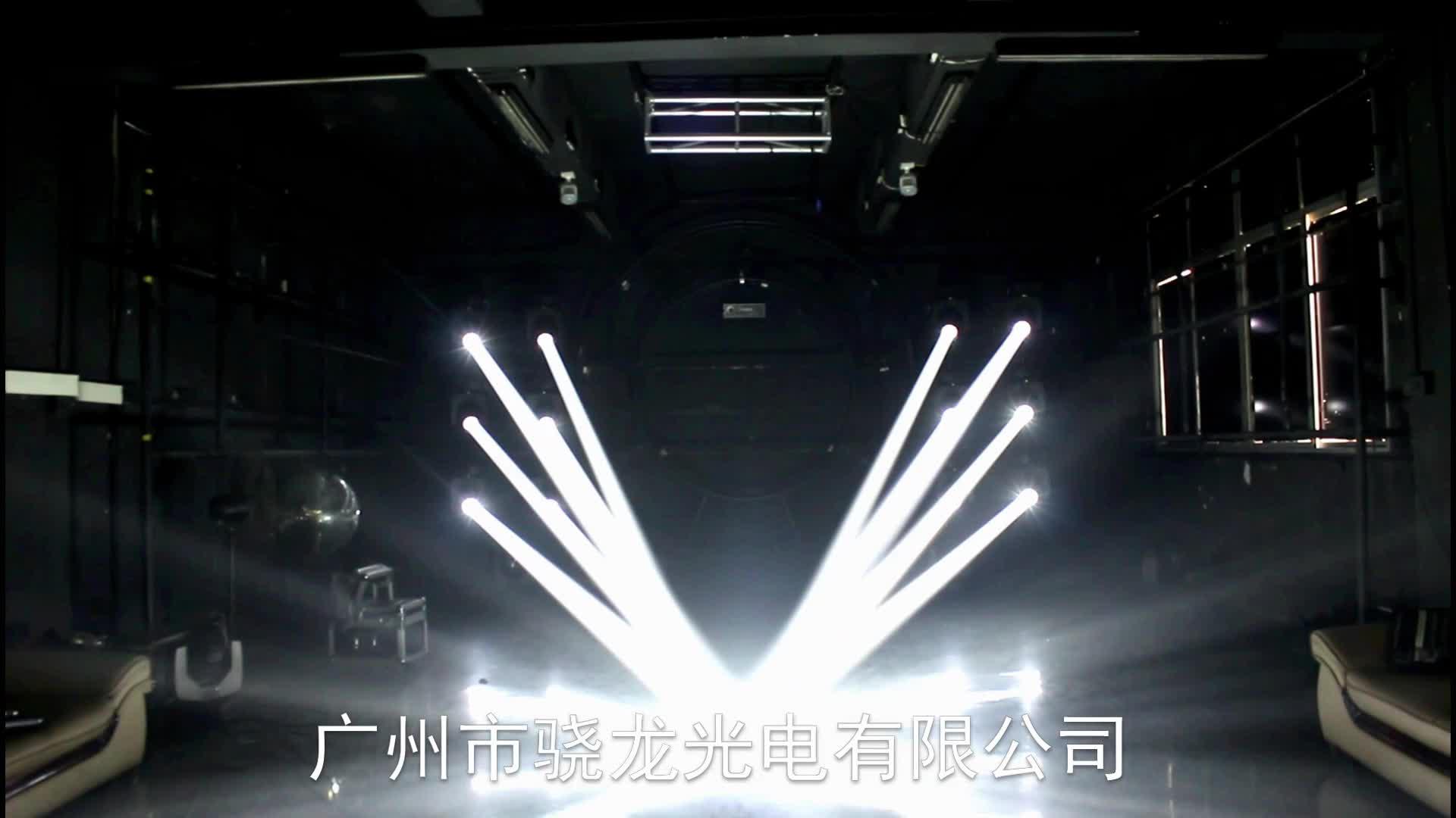 ใหม่เวทีแสง 230 W 7R sharpy Beam Moving Head Light