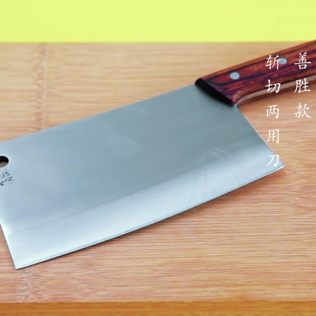 8 polegadas inoxidável-aço forjado artesanal cortar faca de osso