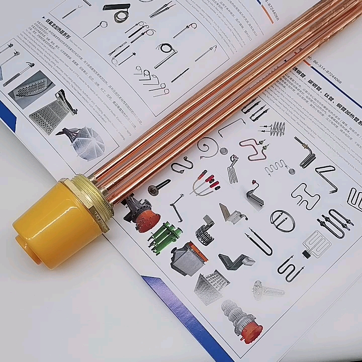 High quality electric water heater parts tubular heating elements pipe