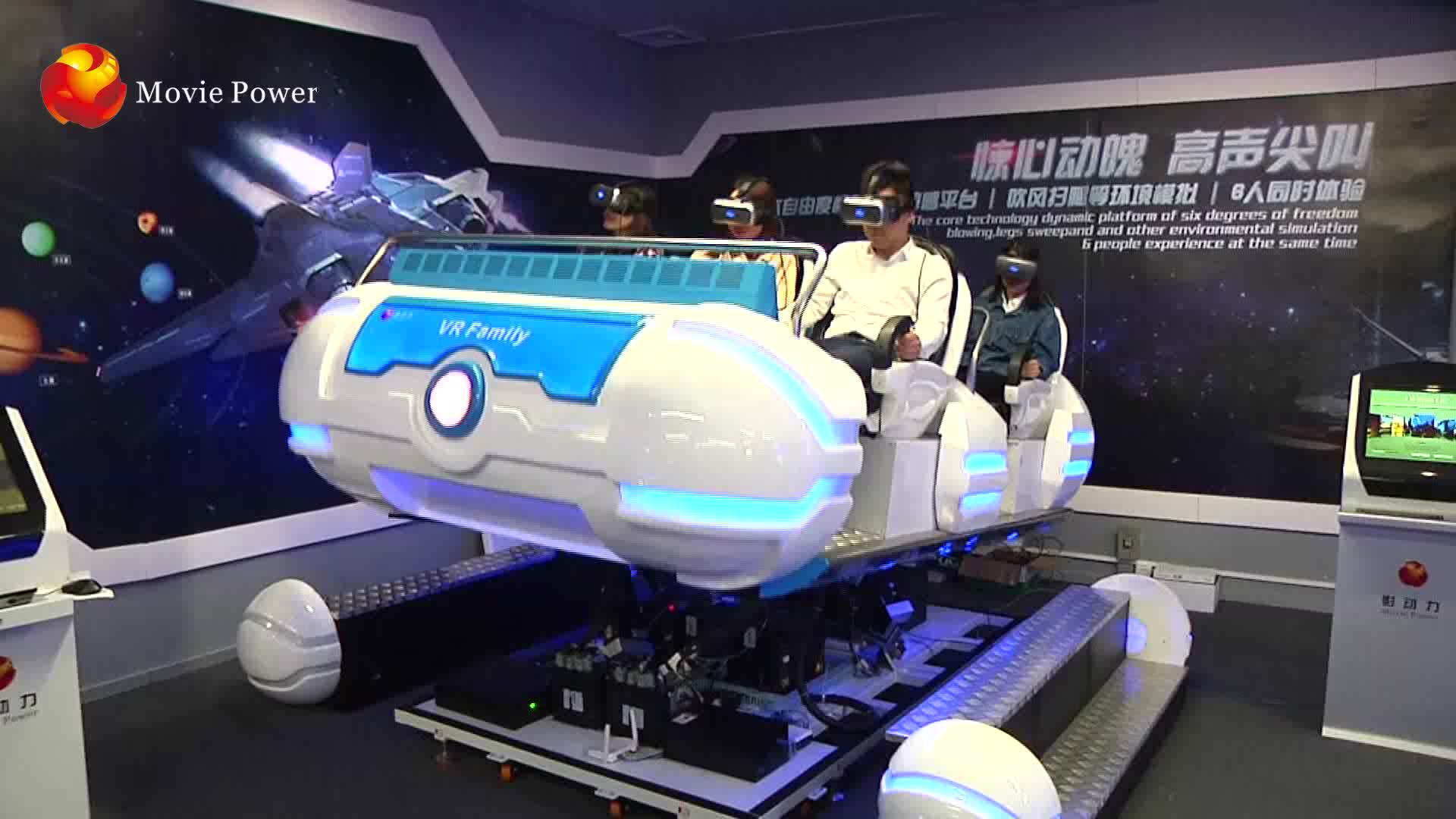 Motion simulator with special effect 6 seats vr game machine 5d 7d 9d 12d cinema vr machine