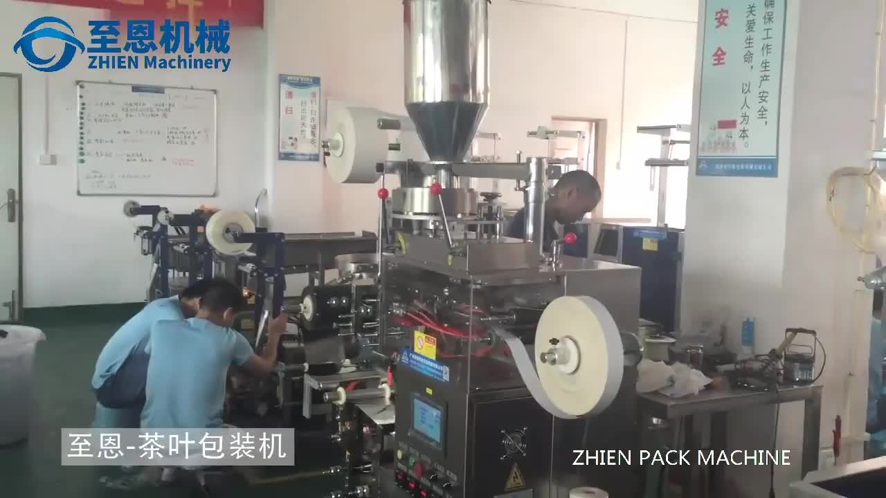 Low Price Industrial Small Manual Size Tea Bag Packing Machine