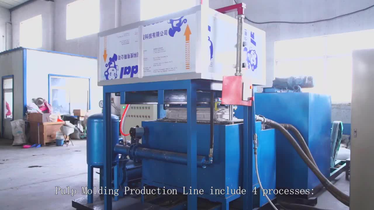 paper pulp moulding machine for shoe supporting