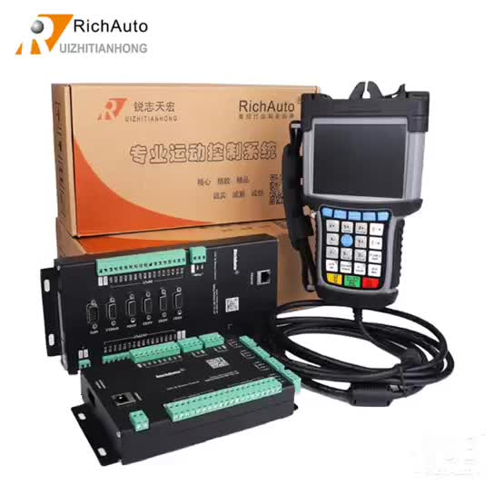 B517 S/E high precise  rich auto 3 axis Jade Carving  Motion Dsp Controller  Dsp Controller Woodworking Machinery Parts