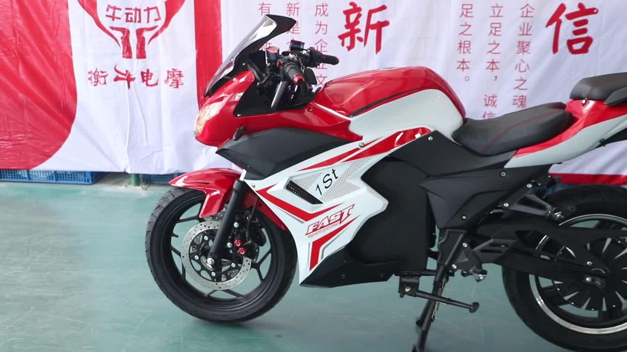 เจ้าเภารถจักรยานยนต์ไฟฟ้า 4000 W ไฟฟ้ารถจักรยานยนต์ไฟฟ้า 5000 W ENDURO รถจักรยานยนต์เหยียบสกู๊ตเตอร์