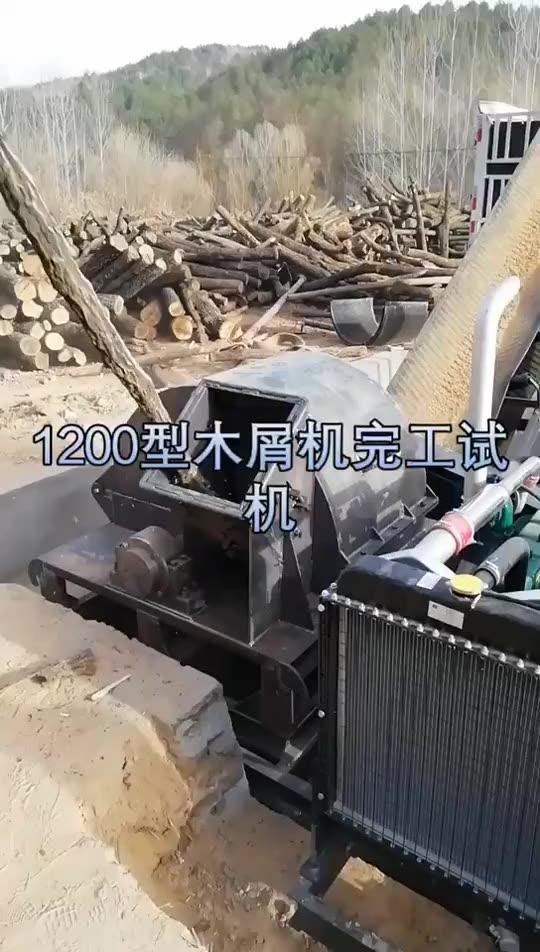 0.8-10 tph Pequeno Triturador De Resíduos De Madeira Máquina de Serragem Máquina Triturador de Madeira Fornecedor Da Máquina