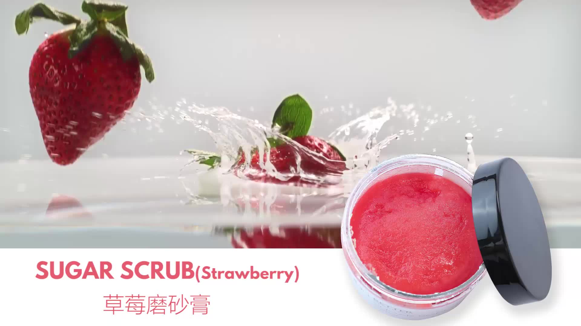 Marque privée Naturel Nettoyage En Profondeur Exfoliaor fraise gommage corporel