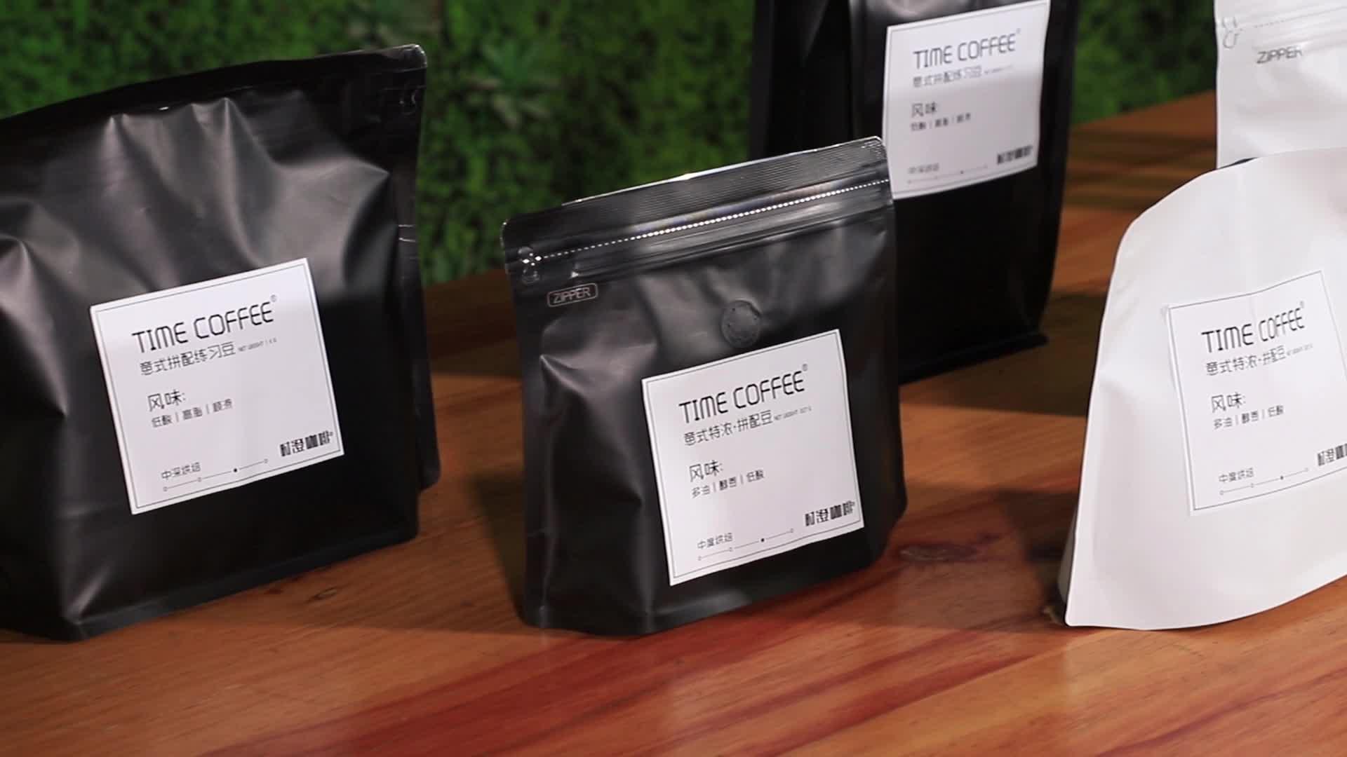 Natuurlijke koffiebonen Arabica koffiebonen