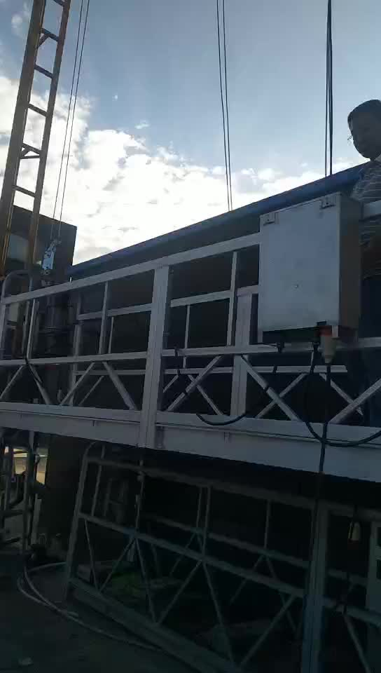 800kg wire rope window cleaning suspended platform lift