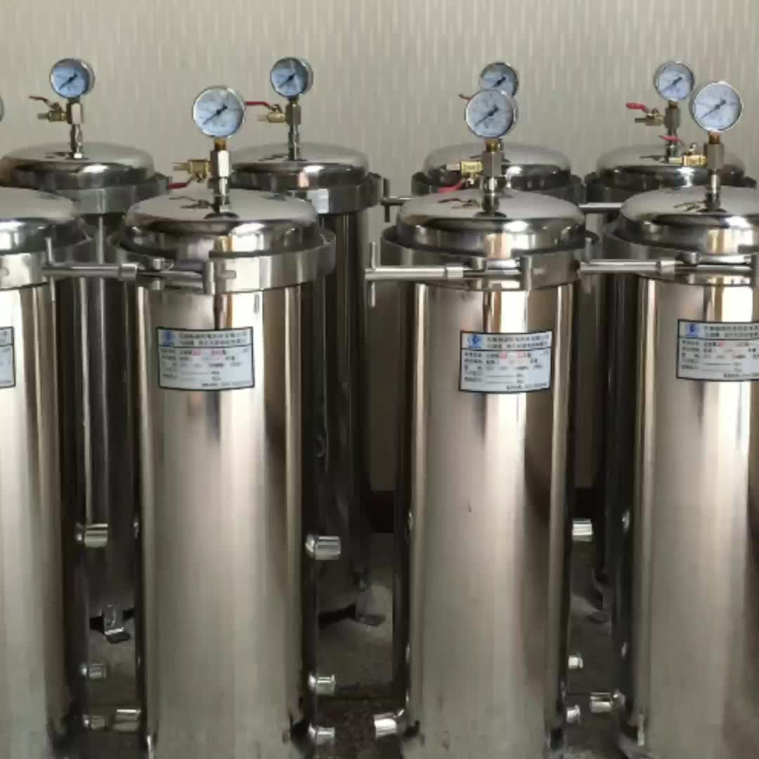 High Quality Water Treatment Stainless Steel Cartridge Filter Vessel