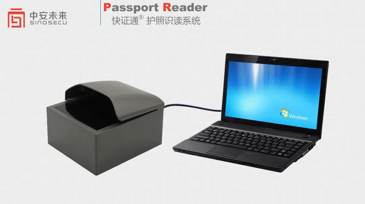 Window Linux Android System Support Ocr Mrz Rfid Passport Reader Identity  Card Scanner Document Reader Kiosk Integrate - Buy Linux Window Rfid